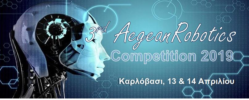 3rd Aegean Robotics Competition 2019 ή ί