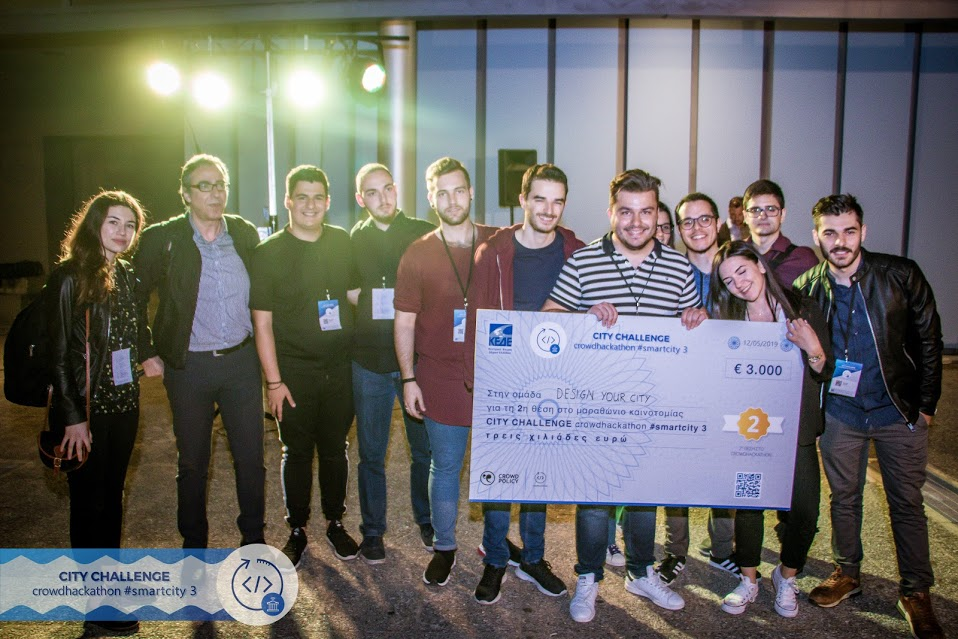 Εικόνα 1: Mέλη των ομάδων του Πανεπιστημίου Αιγαίου με το 2ο Βραβείο