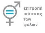 equality-committee-logo.jpg